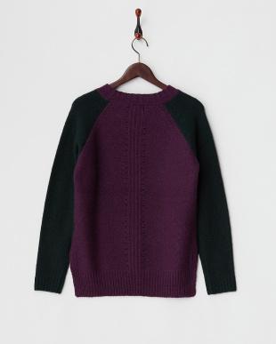 グリーン×パープル  配色ラグランデザインセーター見る