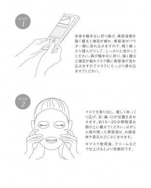 フレッシュエッセンスマスク(フェイスマスク) 6枚入見る