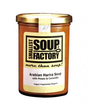 アラブの王女様もこのコクには夢中ハリラ風コクと香りのスープ見る