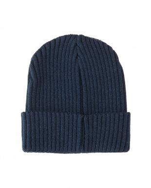 ネイビー  リブ編み折り返しニット帽見る