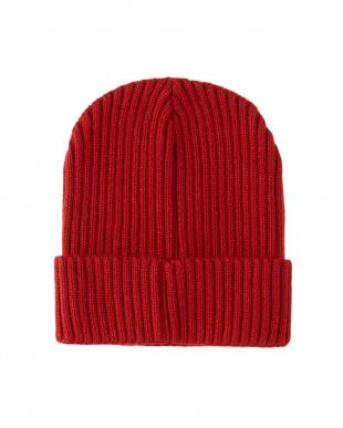 レッド  リブ編み折り返しニット帽見る