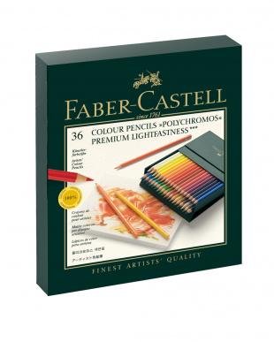 ポリクロモス色鉛筆36色セットスタジオボックス見る