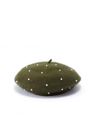 グリーン パールビーズフェルトベレー帽見る