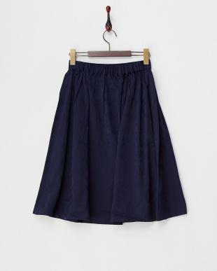ネイビー  迷彩ジャガードフレアスカート見る