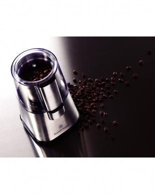 コーヒーグラインダー見る