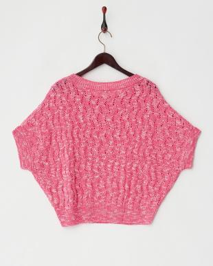 ピンク ミックスカラー透かし編みニット見る