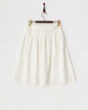 アイボリー バテン調ブロード刺繍スカート見る