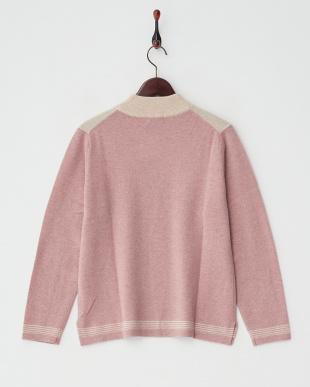 ベージュ/サーモンピンク  カシミヤ100%ラインストーン配色セーター見る