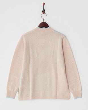 ベージュ/ライトブルー  カシミヤ100%配色セーター見る