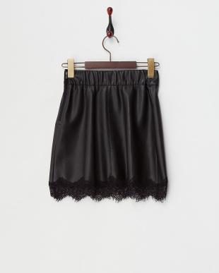 ブラック  裾レースフェイクレザーミニスカート見る