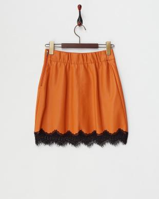 オレンジ  裾レースフェイクレザーミニスカート見る