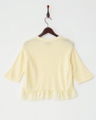 LIGHT YELLOW MIXED FABRIC CROP ニット見る