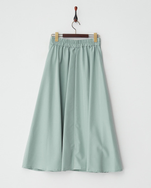 ミントグリーン  ピーチフレアロングスカート見る