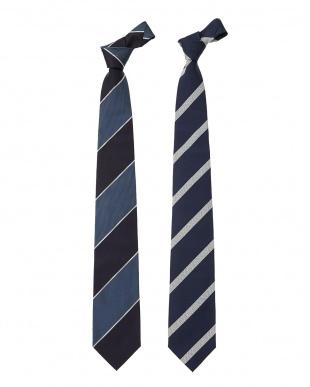 グレー×ブルー ストライプ ネクタイ2本セット見る