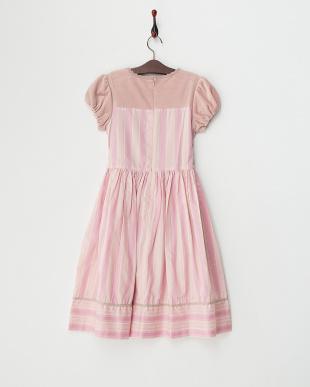 ピンク パフスリーブ ストライプドレス 150-160見る