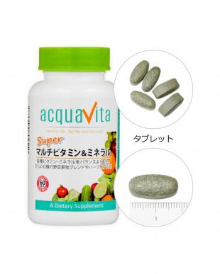 スーパーマルチビタミン&ミネラル(60粒/1ヵ月分)×3見る