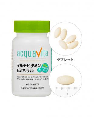 マルチビタミン&ミネラル+64種の野草発酵エキス(60粒/1ヵ月分)×3見る