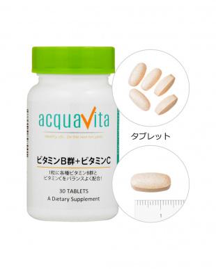 ビタミンB群+ビタミンC(30粒/1ヵ月分)×3見る