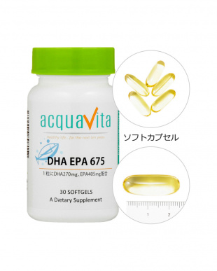 DHA EPA675(30粒/1ヵ月分)×3見る