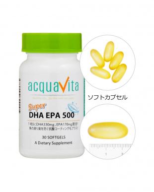 スーパーDHA EPA500(30粒/1ヵ月分)×3見る