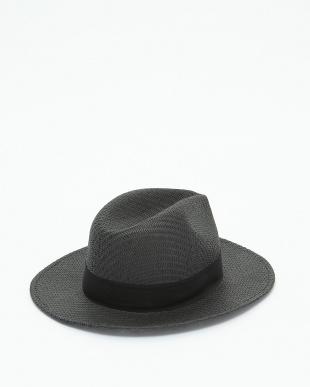 ブラック B:ペーパー中折HAT見る