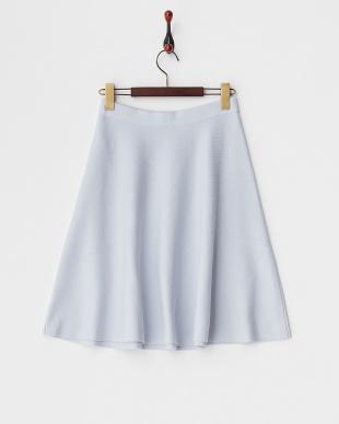 サックス  ニットフレアスカート見る