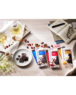 タブレットチョコレート 3種セット(ブルーベリーアーモンド/クランベリーアーモンド/マンゴーココナッツ)見る