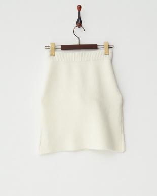ホワイト  袖巻風ニットスカート見る
