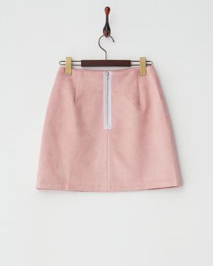 ピンク  フェイクスエード台形スカート見る