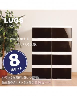 ダークブラウン  日本製光沢パネルルームチェスト 1段 8個セット見る