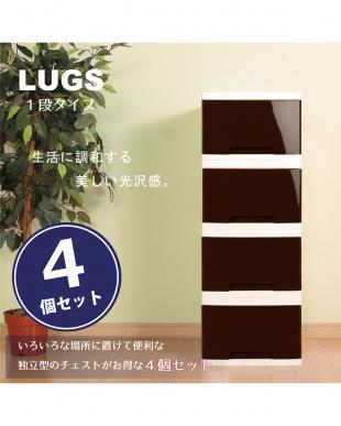 ダークブラウン  日本製光沢パネルルームチェスト 1段 4個セット見る