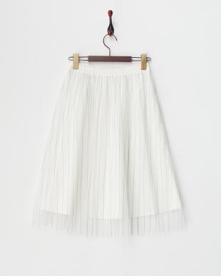 ホワイトストライプ  チュールレイヤードスカート見る