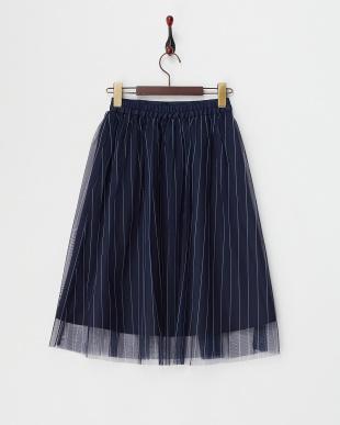 ネイビーストライプ  チュールレイヤードスカート見る