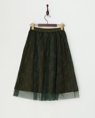 グリーンカモフラ  チュールレイヤードスカート見る