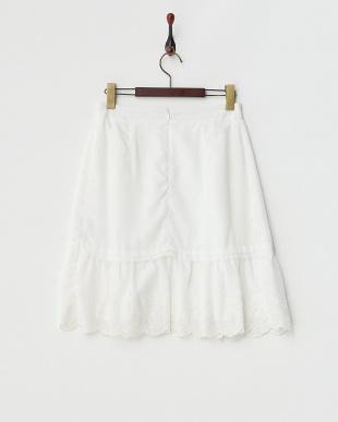 ホワイト スパンローン刺繍スカート見る