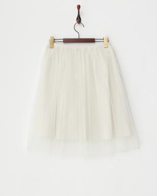 オフホワイト 透けチュールスカート見る