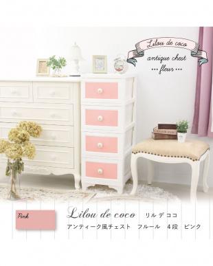 ピンク  日本製アンティーク風チェスト4段見る