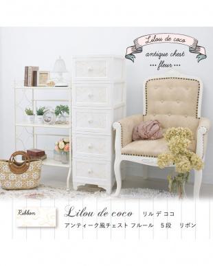 リボン  日本製アンティーク風チェスト5段見る