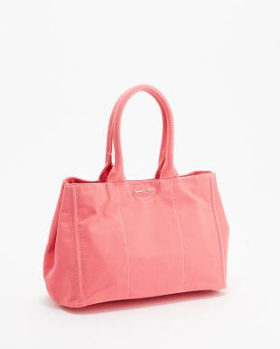 ピンク パメラトートバッグ見る