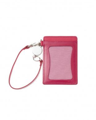 ピンク  リールパスケース見る