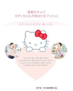 ピンク  Style Hello Kitty見る