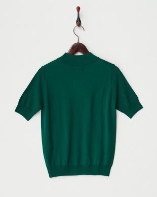 GREEN  袖切り替え半袖ニットプルオーバー見る