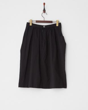 BK ウイングスカート見る