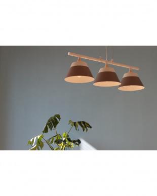 ブラウン LAMP by 2TONE mini 3LINE ペンダントライト(電球なし)(ライン長 調節可能)見る