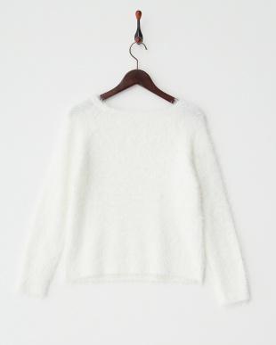 オフホワイト  フェザーヤーンセーター見る