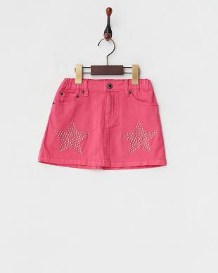 ピンク スタースタッズ スカート見る