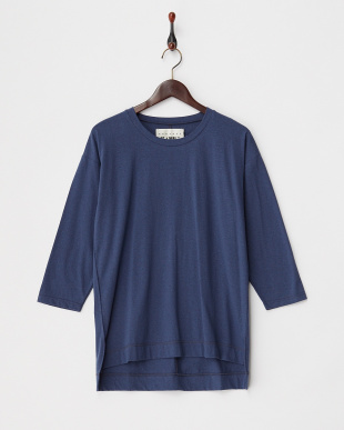 BLUE×GREY NATURAL NEP JERSEY TOP WITH PINSTRIPED STRETCH GAUCHO 見る