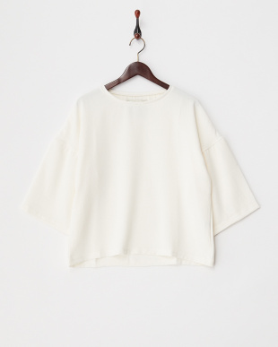 WHITE  CROCKET JACQUARD VOLUMED SLEEVE TOP見る