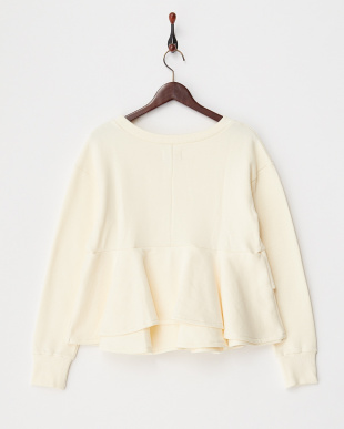 IVORY URAKE SWEAT FRILLED TOP見る