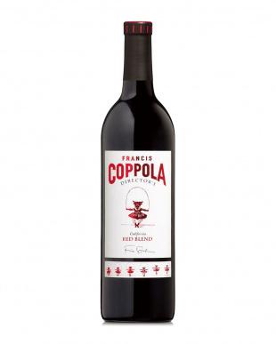 赤ワイン2本セット見る